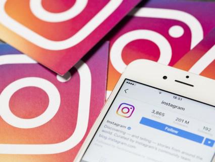 advertising-Instagram-listening